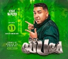 DJ GUUGA - DOIS VIZINHOS /  PR 